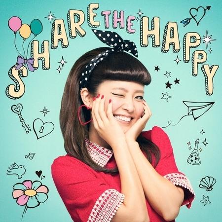 SHARE THE HAPPY 專輯封面