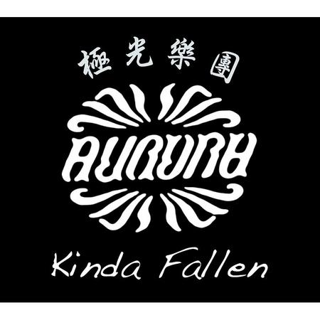 Kinda Fallen 專輯封面