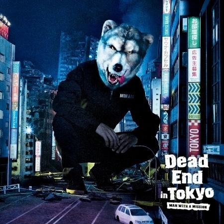 Dead End in Tokyo 專輯封面
