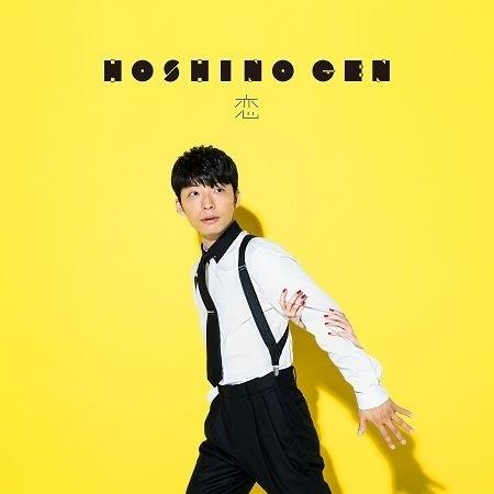 戀 專輯封面
