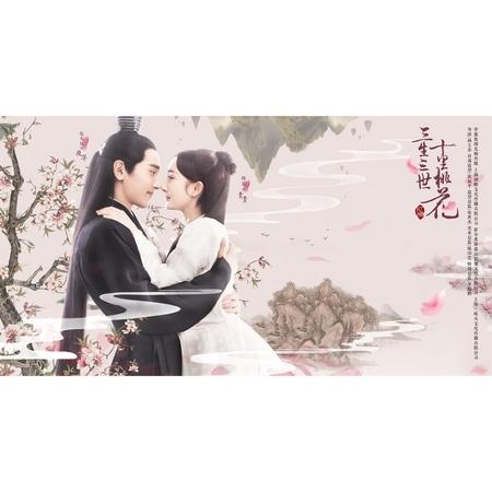 電視劇《三生三世十里桃花》 專輯封面