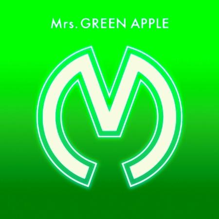 Mrs. GREEN APPLE 專輯封面