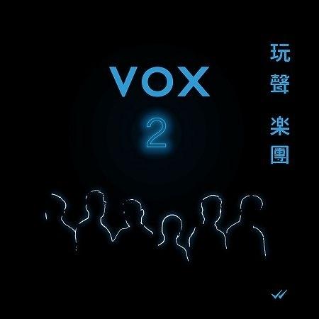 VOX 2 專輯封面