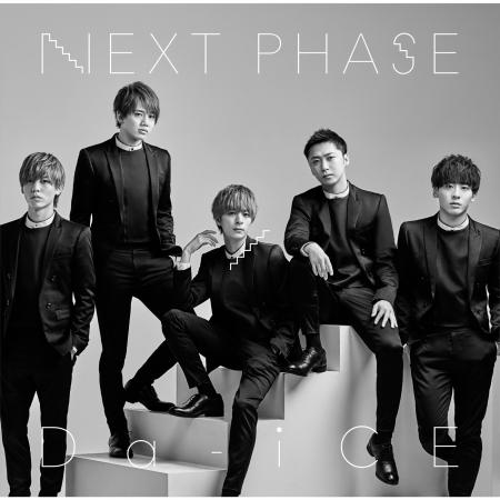 Next Phase 專輯封面