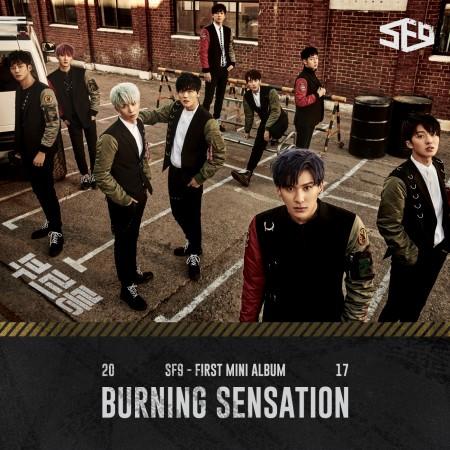 SF9首張迷你專輯Burning Sensation 專輯封面