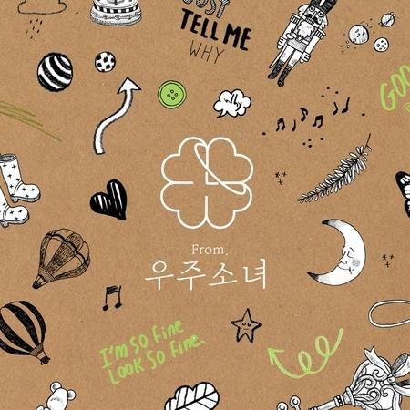 第三張迷你專輯From. WJSN 專輯封面