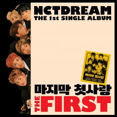 首張單曲專輯『The First』 專輯封面