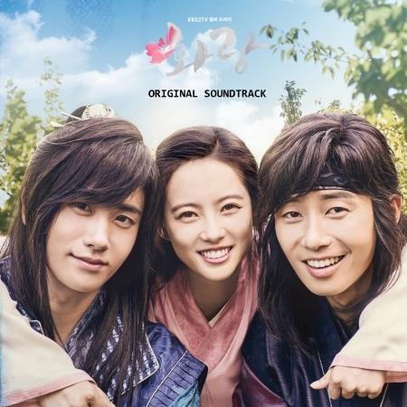 HWARANG (Music from the Original TV Series) 專輯封面