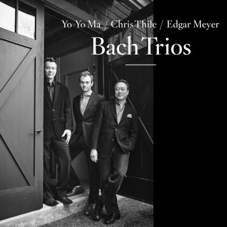 Bach Trios 馬友友 之 巴哈新聆感 專輯封面