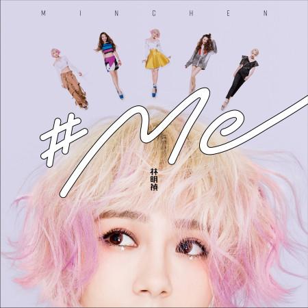《#Me》 專輯封面