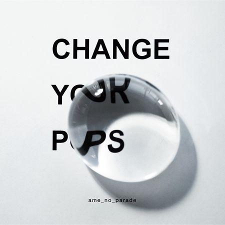 Change your pops 專輯封面