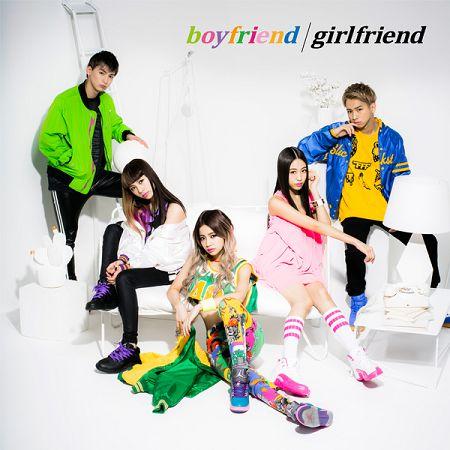 boyfriend / girlfriend 專輯封面