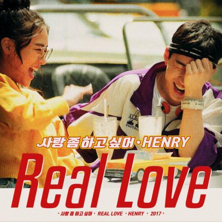Real Love 專輯封面