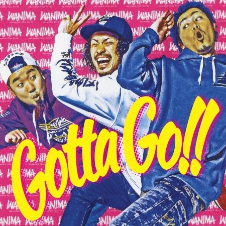 Gotta Go!! 專輯封面