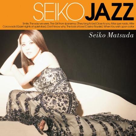 Seiko Jazz 專輯封面