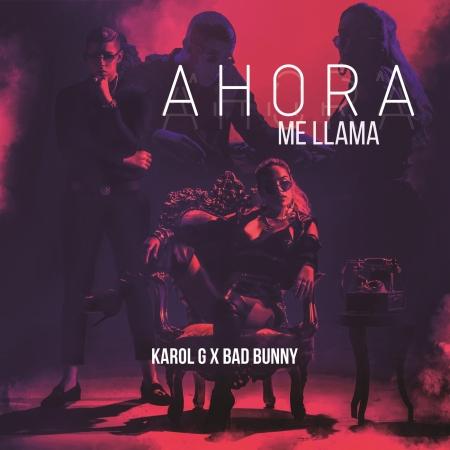Ahora Me Llama 專輯封面