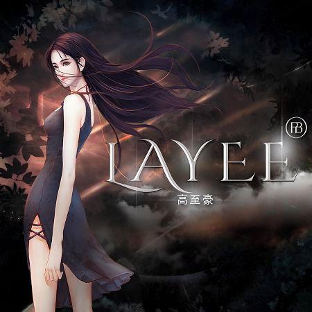 Layee 專輯封面