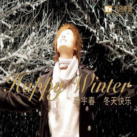 冬天快樂 專輯封面