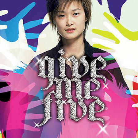 Give Me Five(Remix版) 專輯封面