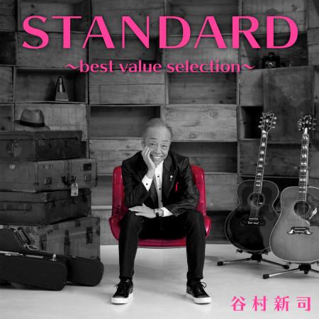 Standard  -Best Value Selection- 專輯封面