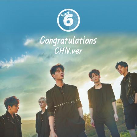 Congratulations (Chinese Version) 專輯封面