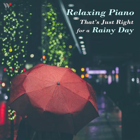 下雨天適合聽的放鬆鋼琴輕音樂 專輯封面