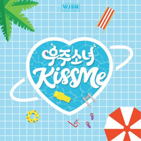 KISS ME 專輯封面