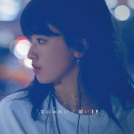 Negai - EP 專輯封面