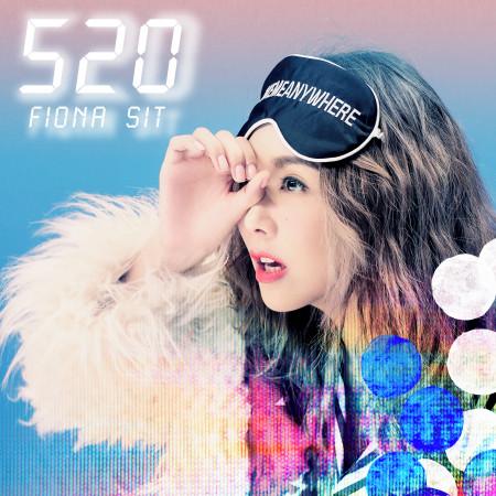 520 專輯封面