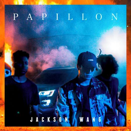 Papillon 專輯封面