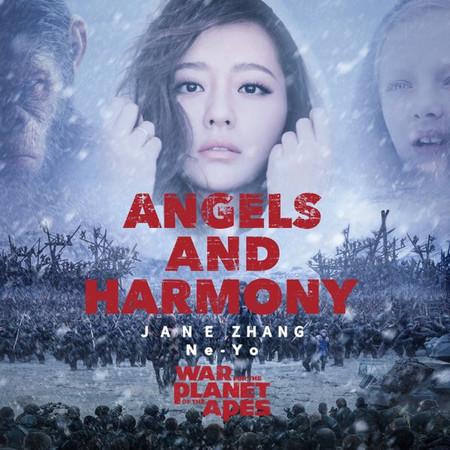Angels and Harmony(電影《猩球崛起3:終極之戰》中國區推廣曲) 專輯封面