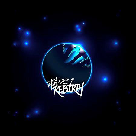 REBIRTH 專輯封面