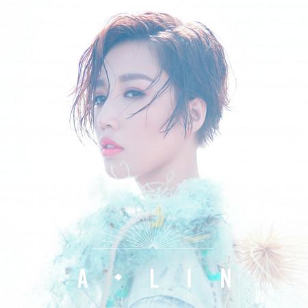 A-LIN同名專輯 專輯封面