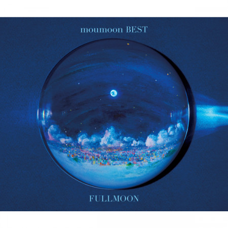 moumoon 首張精選輯-FULLMOON- 專輯封面