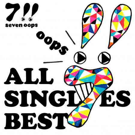 All Singles Best 專輯封面