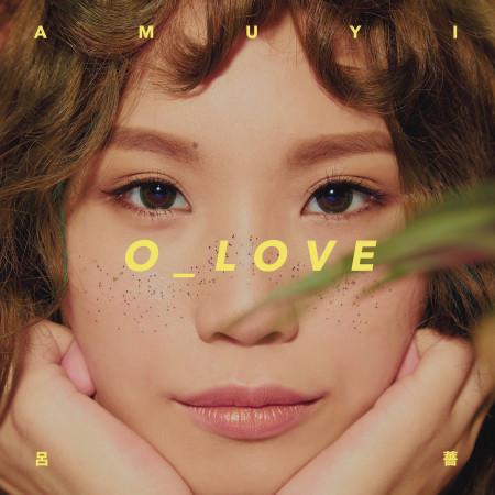 呂薔Amuyi-首張專輯1st album O_LOVE 專輯封面