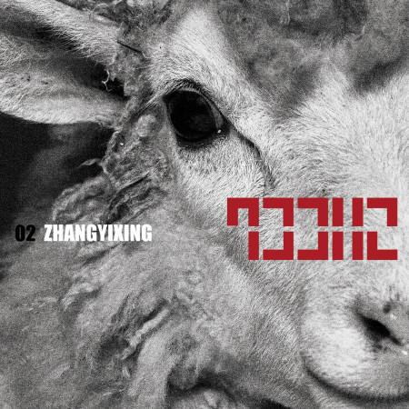 LAY 02 SHEEP 專輯封面