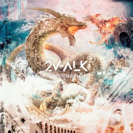 2V-Alk 專輯封面