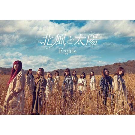 北風與太陽 專輯封面