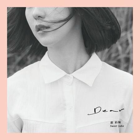 Dear 專輯封面