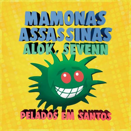 Pelados Em Santos 專輯封面