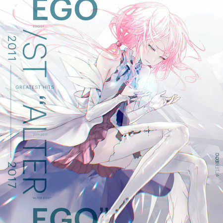 "GREATEST HITS 2011-2017 ""ALTER EGO"" 專輯封面"