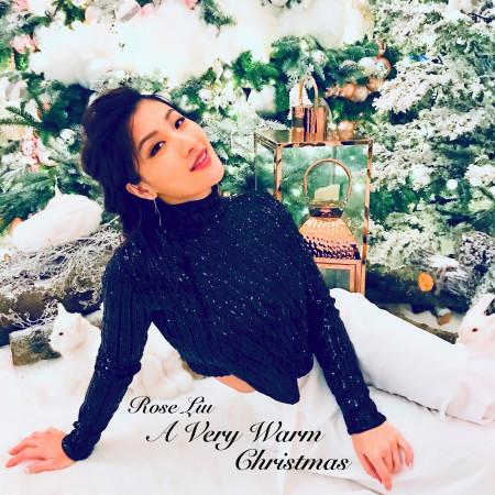 最溫暖的聖誕 專輯封面