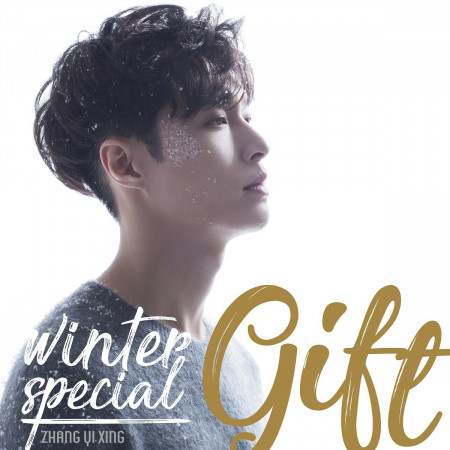 Winter Special Gift 專輯封面