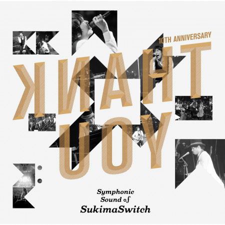 Sukimaswitch 10th Anniversary ''Symphonic Sound Of Sukimaswitch'' 專輯封面