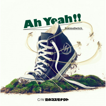 Ah Yeah!! (Anime Version) 專輯封面