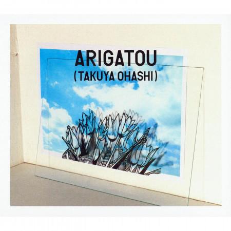 Arigatou 專輯封面