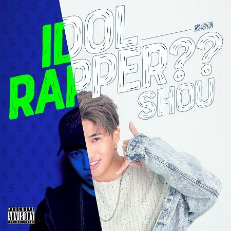 IDOL RAPPER ? 專輯封面