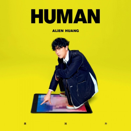 HUMAN 專輯封面
