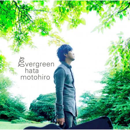evergreen自彈自唱全精選 專輯封面